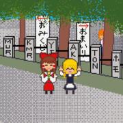 ドット絵練習 初詣☆