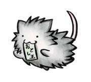 お年玉ネズミ
