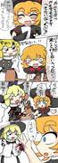 めぐゆひ漫画その2「餅つき☆」