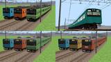 201系 RailSim