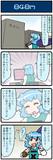 がんばれ小傘さん 3311