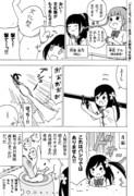 「ひとりぼっちの○○生活」二次創作「文化祭」