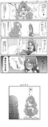 ●ヒーリングっど♥プリキュア漫画