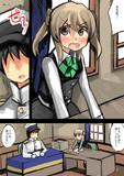 満潮型駆逐艦満潮26