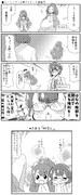 ヒーリングっど♥プリキュア漫画③