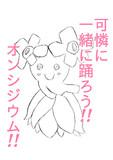 ポケモンに似合う花言葉の花を選んでみた!!