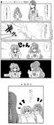 ヒーリングっど♥プリキュア漫画④