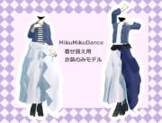 ロングスカートと短めのトップス【MMD着せ替え用衣装モデル】