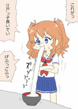 おもちを食べるマロンちゃん