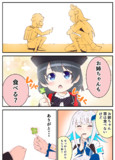 食べる?①