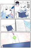 食べる?②