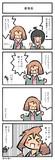 新年会(ひろこみっくす-203)