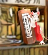ネズ巫女さん
