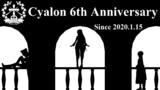 【祝】6周年記念Cyalon杯【6周年】