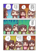 久川凪とんご