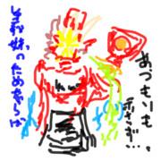 日本史のお時間2