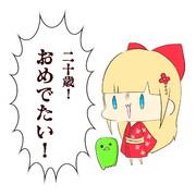 せおたん作:ちゃーちゃん(誕生日プレゼント2019)