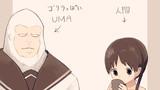 【電子書籍化記念】コラボ漫画2