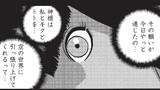 第25話「レイ」②