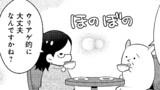 【特別掲載】ドラマCD2アフレコレポート漫画