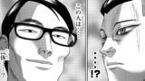 【紺田照出演】第12話 フードプロセッサー