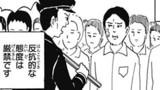 ギャグマンガ日和傑作選 【第48回】豪華寝台列車の旅
