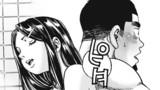 """【コミックス3巻収録】第22話 二人の""""いつか"""""""