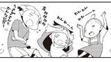 へるぷ29&へるぷ30