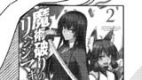 コミックス 第二巻発売記念イラスト