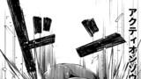 【一章】#04 漫画:うみこ