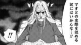 第13話 勇者と魔界(前編)