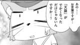 第七話:5500トン級軽巡洋艦(I)