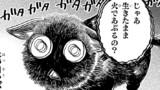 第二夜「黒猫 Bebop」(前編)