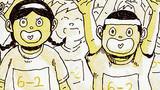 第14羽 「僕とコーチの運動会」の巻