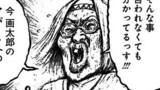 クラウドファンディング返礼漫画 第五話