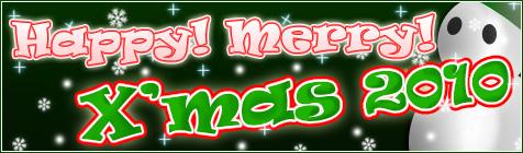 ニコニコ静画をクリスマスデコレーションしちゃおう!