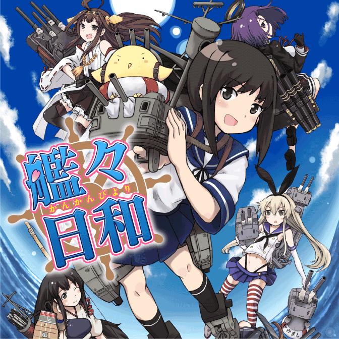 181話 艦これプレイ漫画 艦々日和
