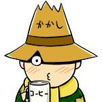 漫画:秋乃かかし