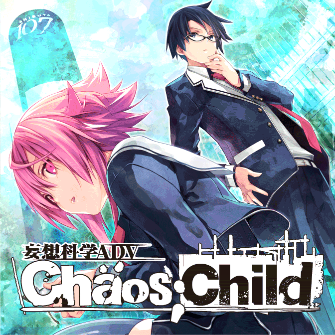 CHAPTER.25 CHAOS;CHILD