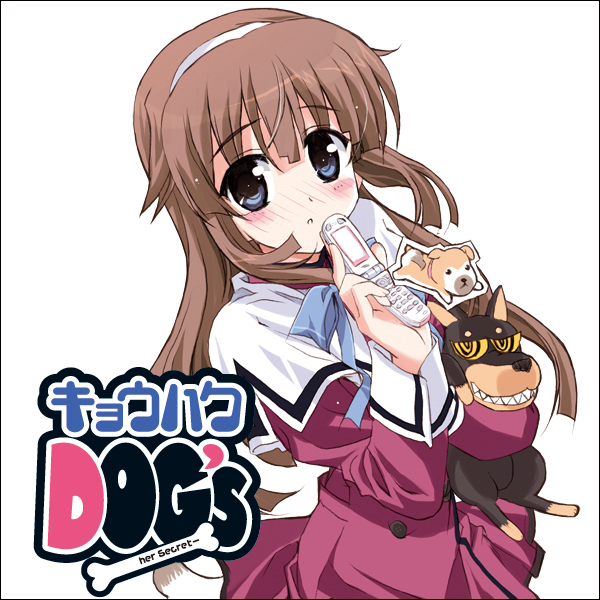 Menacing DOG's -Another Secret-