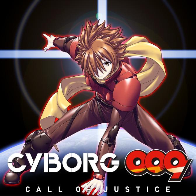 第15話 CYBORG009 CALL OF JUSTICE 無料漫画(マンガ)