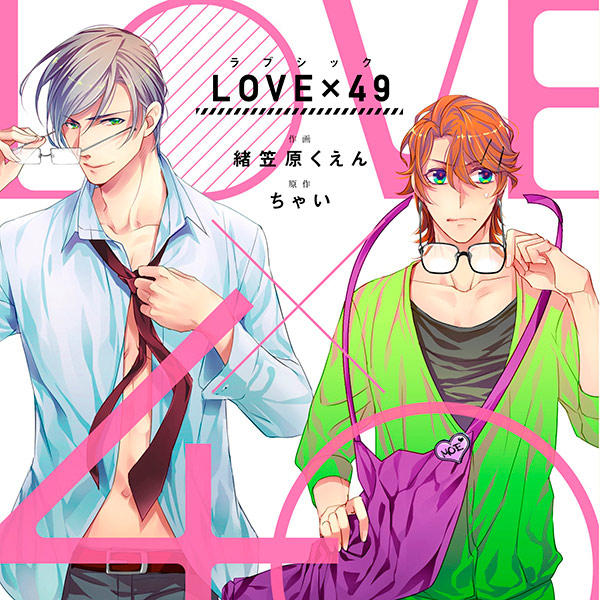 LOVE×49