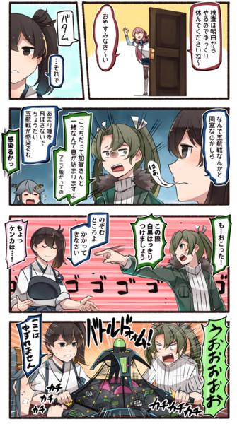 超!エキサイティング!【04】