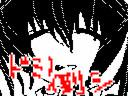 ドミノ倒シのうごメモで描いたやつ載せてみましたぁぁぁぁぁぁ!