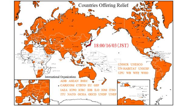 【地震】(最新)諸外国等からの支援申し入れ【16日18:00】