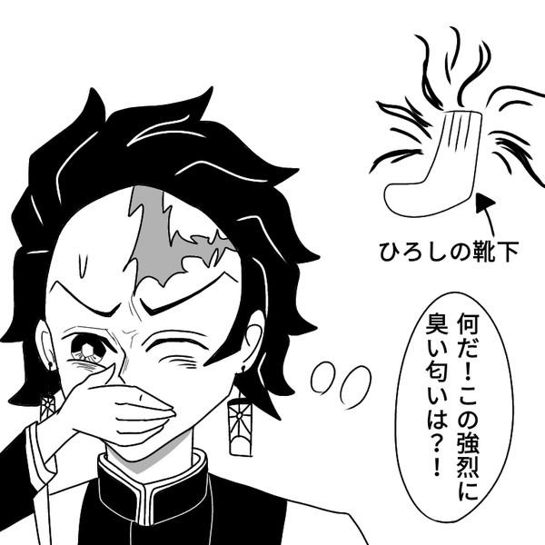 鬼滅のしんちゃん 3つ目
