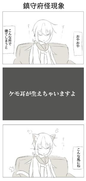 #今日のらくがき皐月ちゃん17