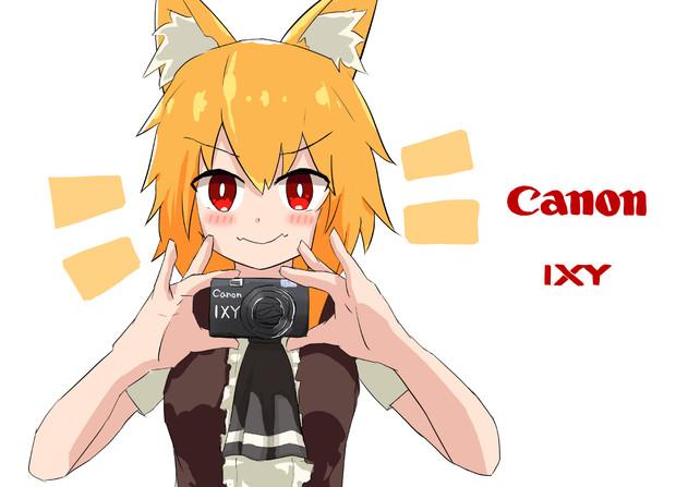 カメラを買ったリランちゃん