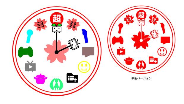 ニコ時計(桜入り)