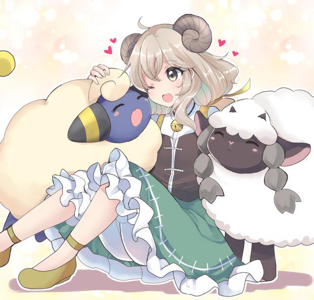 ひつじと羊使いとひつじ